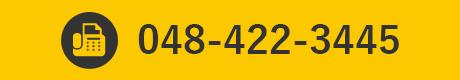 0484223445